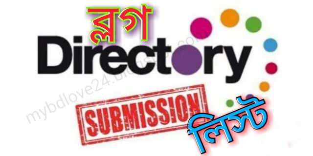 blog directories submission list