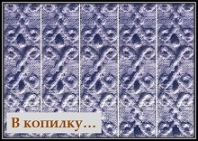 uzorispicami shemauzora arani 針織 针织 knitting 編み物 le tricot 4