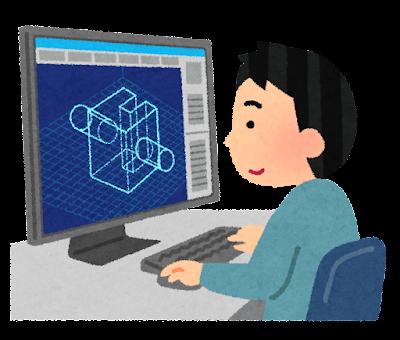 3DCGデザイナーのイラスト