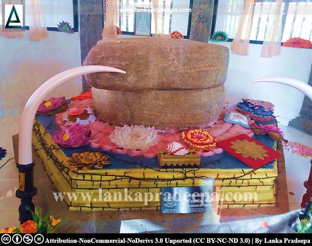 The Kurahan grinding stone, Delgamuwa