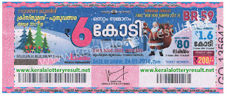 "KERALA LOTTERY, kl result yesterday,lottery results, lotteries results, keralalotteries, kerala lottery,   keralalotteryresult, kerala lottery result,   kerala lottery result live, kerala lottery results, kerala lottery today, kerala   lottery result today, kerala lottery results today, today kerala lottery   result, kerala lottery result 24-01-2018, Karunya   lottery results, kerala lottery result today pooja bumper, Karunya lottery result, kerala lottery   result pooja bumper today, kerala   lottery pooja bumper today result, Pooja bumper kerala lottery result, Kerala Lottery ""XMAS BUMPER   2017"" lottery result BR-59, XMAS BUMPER BR-58 RESULT, live XMAS BUMPER BR-59, XMAS BUMPER lottery, kerala lottery today   result   xmas new year bumper,  today xmas new year bumper lottery result, xmas new year bumper lottery today result, xmas new year   bumper 2018 lottery results today, today kerala lottery result xmas new year bumper, kerala lottery results today xmas new year bumper 2018,   XMAS BUMPER BR 59 lottery today, kerala lottery result live, kerala lottery xmas bumper result, kerala   lottery result yesterday, kerala lottery   result today, kerala online lottery results, kerala lottery draw, kerala lottery   results, kerala state lottery today, kerala lottare, keralalotteries   com kerala lottery result, lottery today, kerala lottery   today draw result, kerala lottery online purchase, kerala lottery online buy, buy kerala   lottery online Xmas Bumper 2018 Lottery BR-59, Xmas Bumper lottery kerala lottery result , XMAS BUMPER LOTTERY , xmas bumper    lottery result today , xmas new year bumper 2018 lottery result today, new year bumper lottery result,  xmas bumper today lottery result, buy   new year bumper lotteries,  number xmas bumper 2017 lottery, next kerala bumper lottery result"
