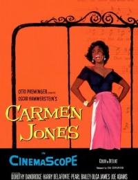 Carmen Jones | Bmovies