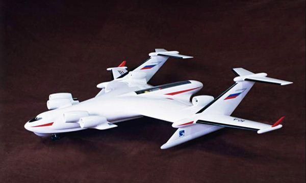 Pesawat amfibi Beriev-2500