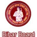 Bihar School Examination Board Recruitment
