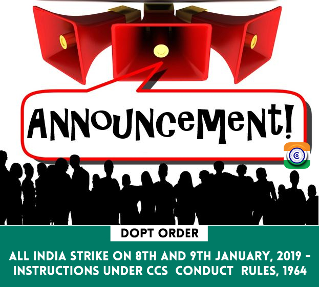 All-India-Strike-DoPT-Order-Central-Government-Employees