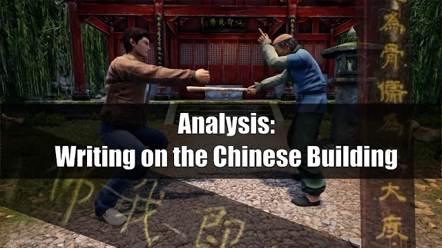Analysis: Writing on the Chinese Building | Ryo and Master Trailer