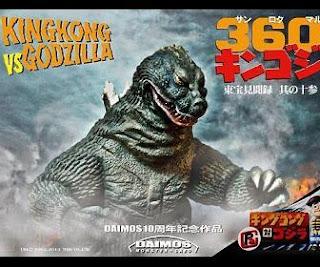 Godzilla 1962 by DAIMOS KINGOJI 360