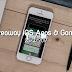 [25/03] Mời tải về 15 ứng dụng iOS đang miễn phí trong thời gian ngắn, tổng trị giá 37 USD