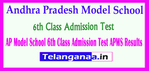 AP Model School 6th Class Admission Test APMS 2019 Results