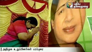 ADMK's election campaign commences in full swing
