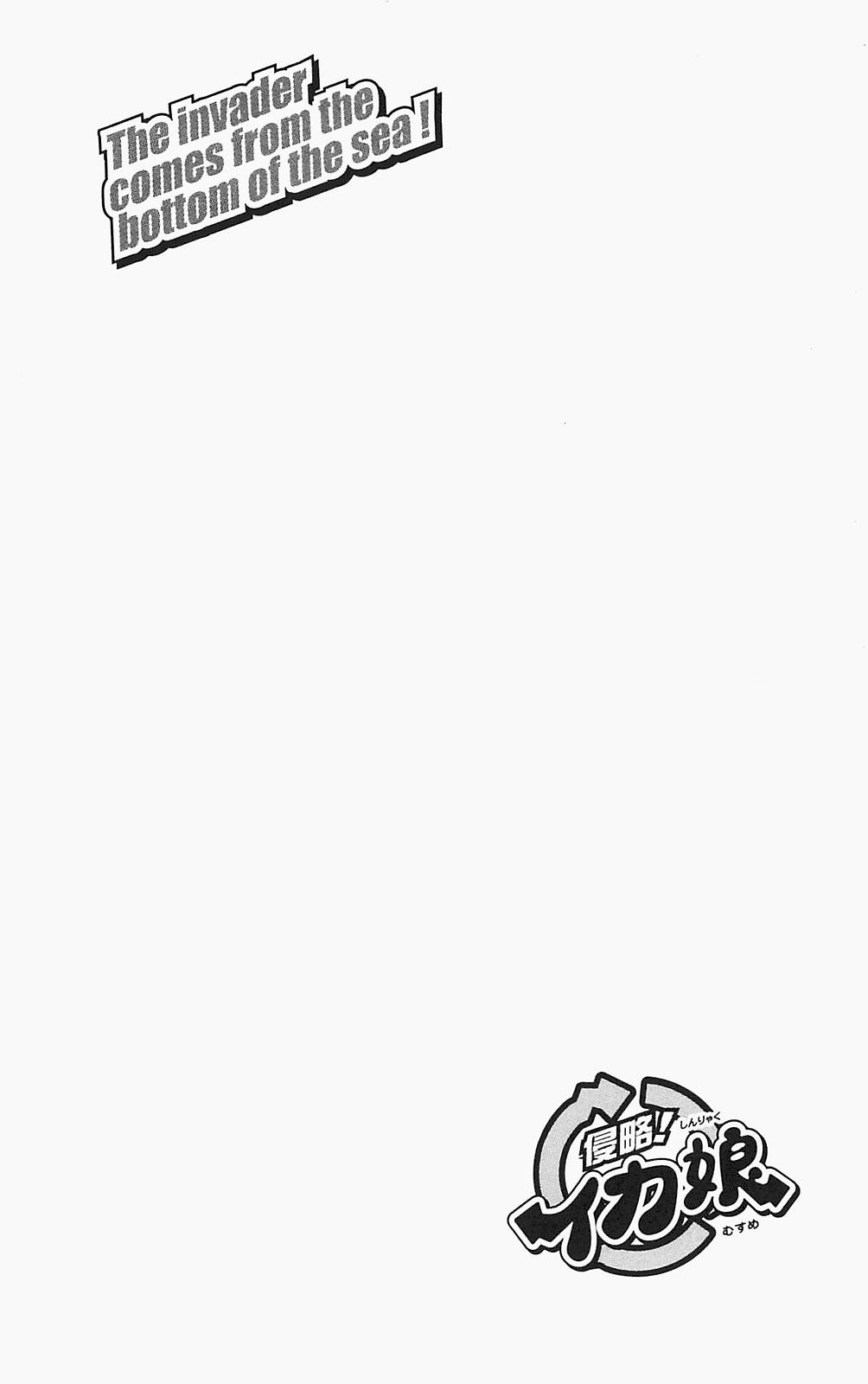 Shinryaku! Ika Musume Chap 178 - Truyen.Chap.VN