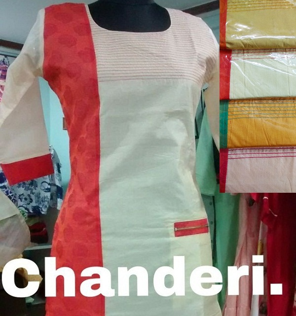 PRICE Rs.570 ONLY (Available Colours: 4, Size: L)