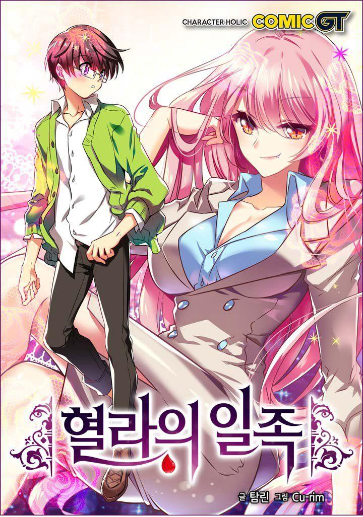 Hyullas Race - Chapter 40