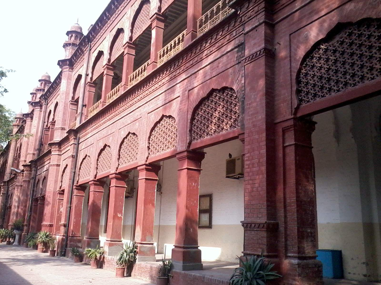 Eastern College Lahore 15