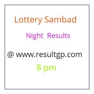 lottery sambad evening result