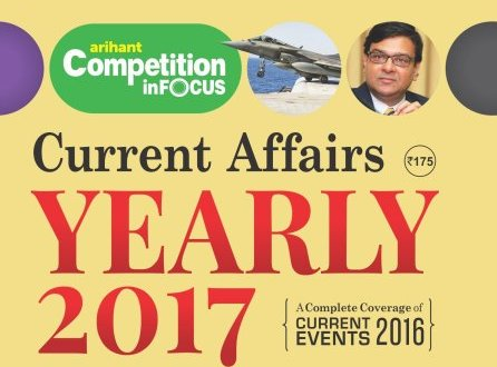 Book-PDF : Arihant's Current Affairs 2017 in English For SSC CGL, SSC CHSL, SSC CPO, Monthly GK Notes For SSC Exams- SSC Officer