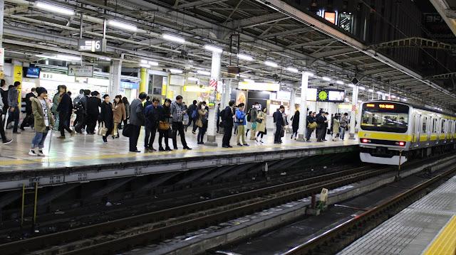 Gare - Japan