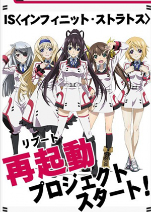 IS: Infinite Stratos 2 - World Purge-hen [01/01] [HD] [MEGA]