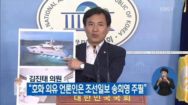 호화 외유 언론인
