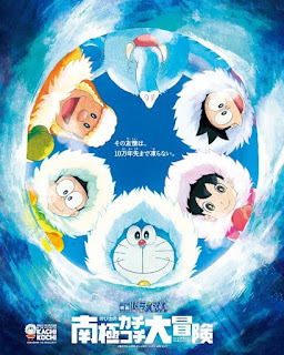 Download Doraemon movie 2017
