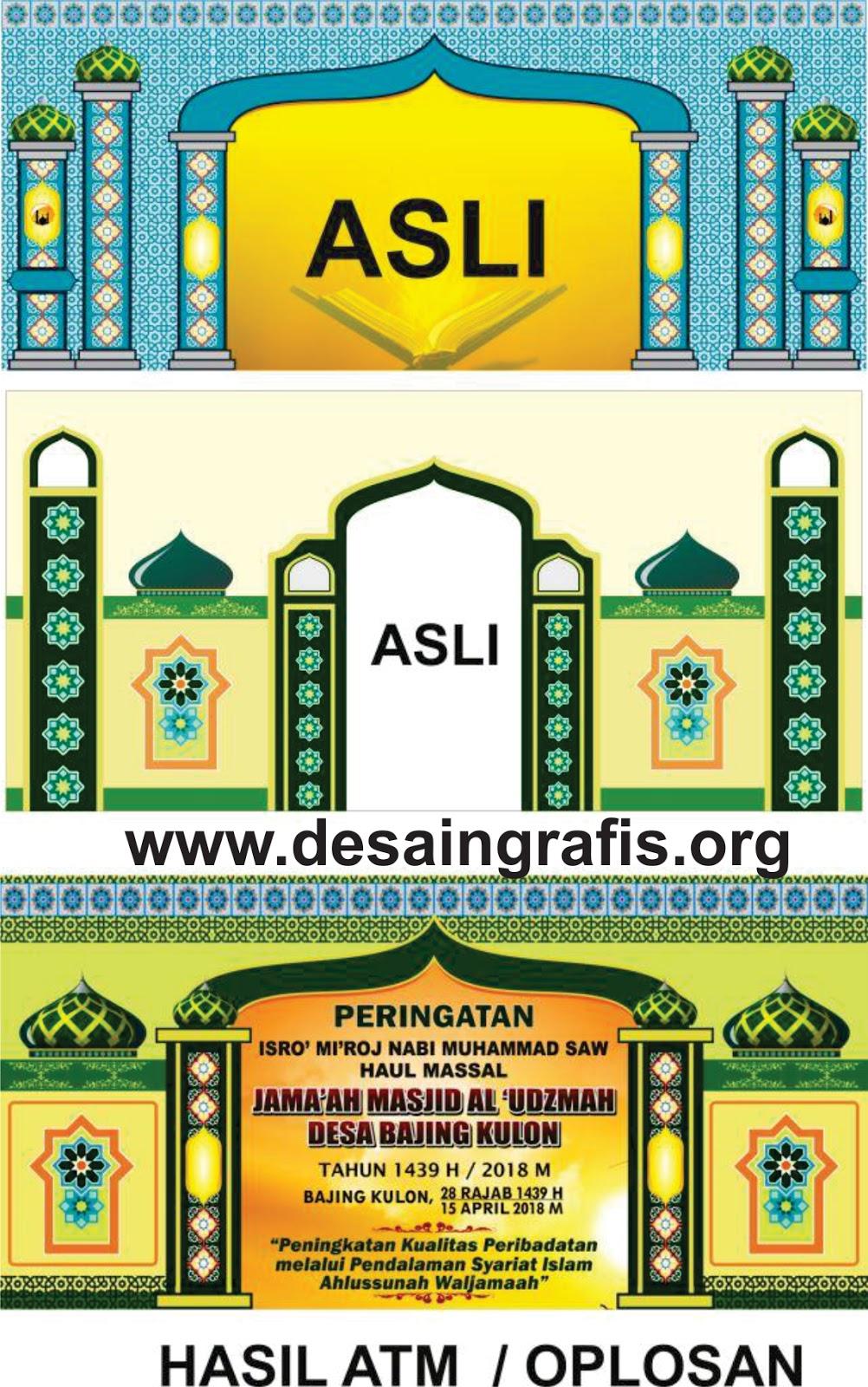 Contoh Desain Banner Isra Mi'raj / Tahun Baru Hijriyah ...
