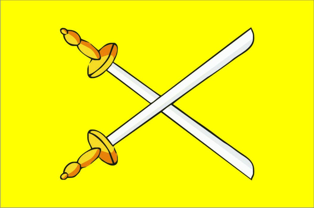 *: Bendera Kerajaan-kerjaan Islam di Jawa