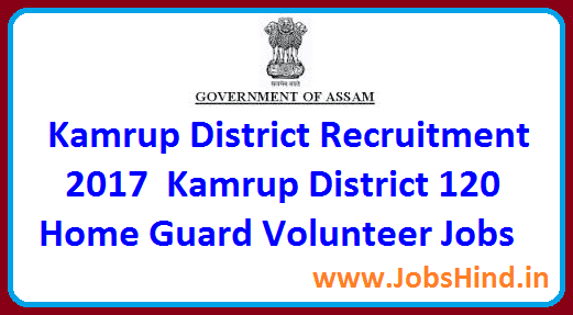 Kamrup District Recruitment 2017