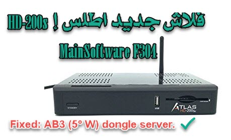 atlas hd-200s mainsoftware f401