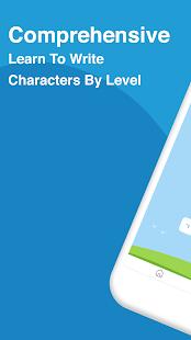 Learn To Write Korean Characters