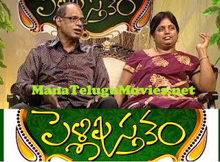 Harikishan Couple in Pelli Pusthakam