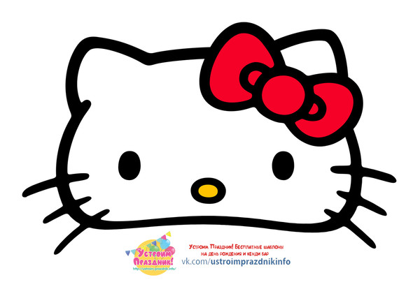Hello Kitty Free Printable Mask.
