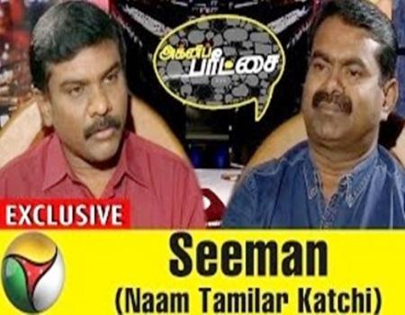 Agni Paritchai with Seeman 20-05-2017 Puthiya Thalaimurai Tv