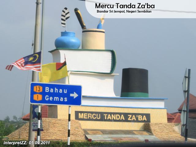 Mercu Tanda Za'ba, Bandar Sri Jempol, Negeri Sembilan
