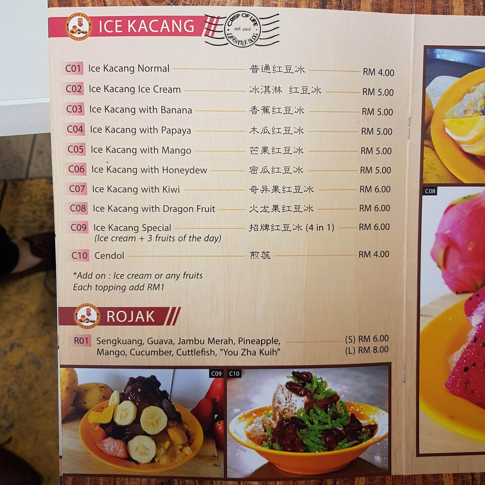 Swatow Lane Ice Kacang New World Park Burma Road Georgetown Penang
