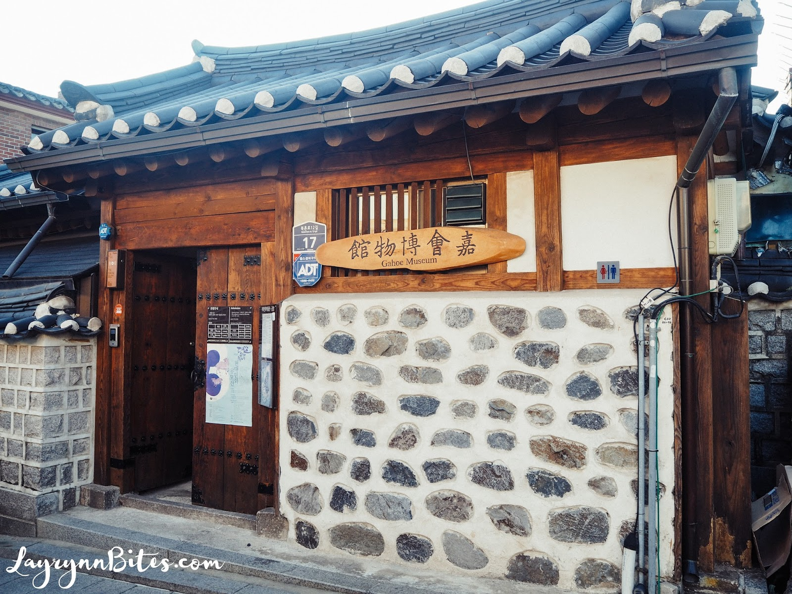 Ihwa mural village seoul korea carmen layrynn for Mural village seoul