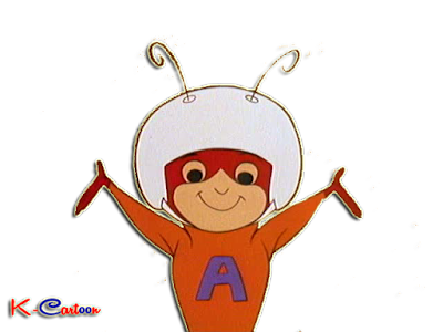 atom ant pictures vector new
