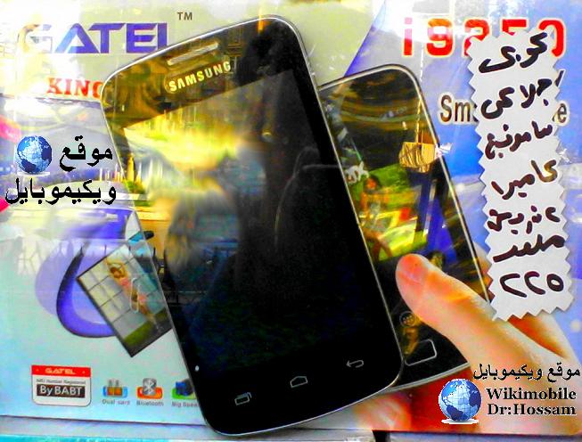 ويكيموبايل اسعار افضل الموبايلات الصيني فى مصر China Phone Egypt