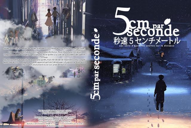 Byousoku 5 Centimeter (Movie) (2007)