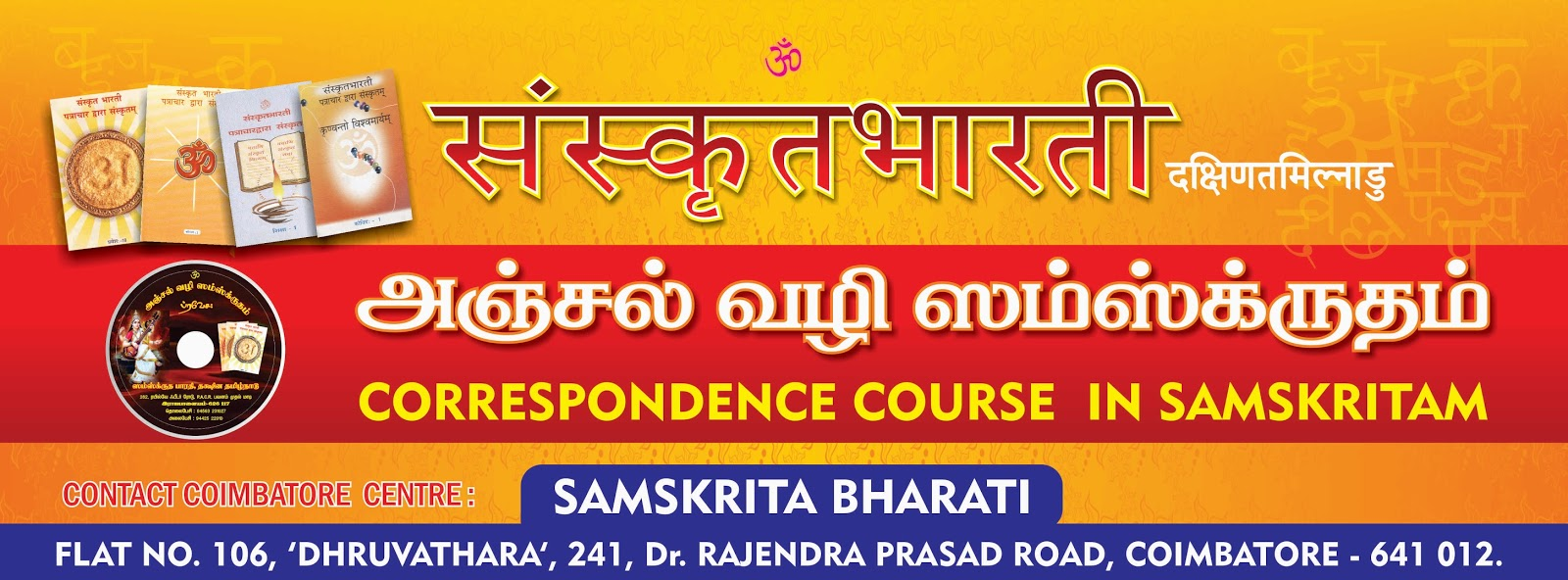 Correspondence Course