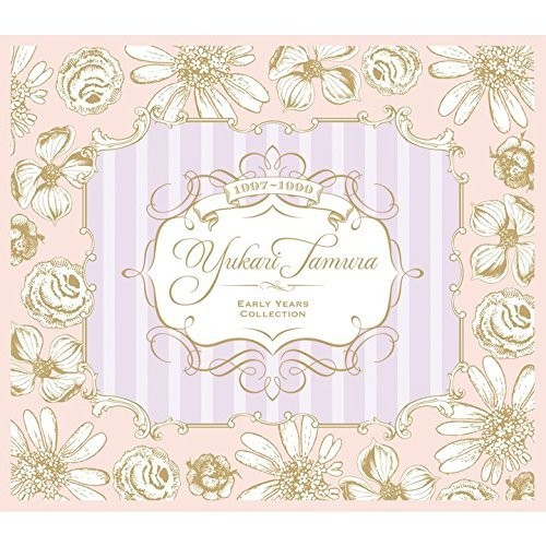 [Album] 田村ゆかり – Early Years Collection (2015.09.02/MP3/RAR)