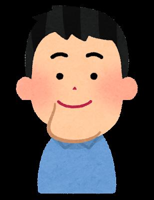 下顎前突症のイラスト