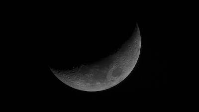 eos utility moon