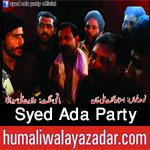 http://www.humaliwalayazadar.com/2016/10/syed-ada-party-nohay-2017.html