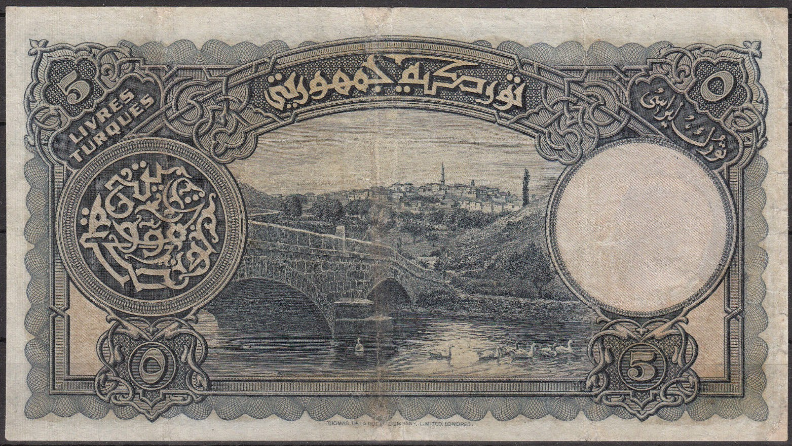 "Turkey currency money 5 Turkish Lira ""Livres Turques"" note 1926"