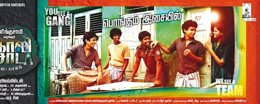 What is 'Goli Soda' About? - Releasing on 24th jan 2014
