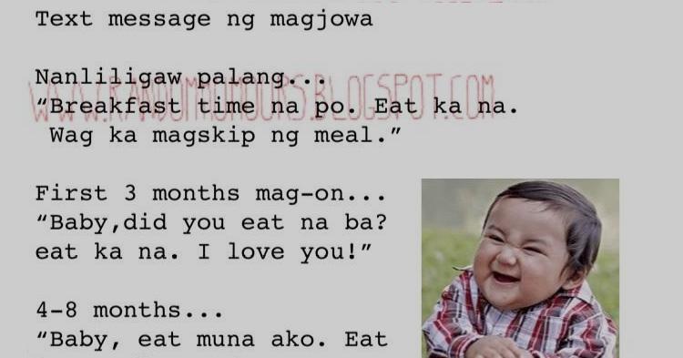 Text message ng magjowa