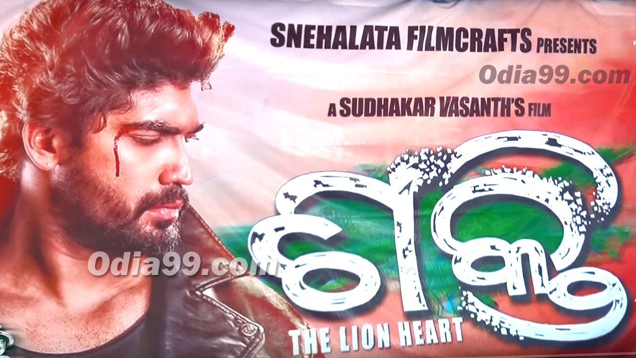Shakti New Odia Film 2018 Video Song, Trailer,Poster,Cast -2865