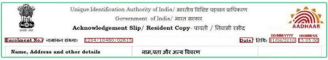 What is Aadhaar Enrolment Number (EID)