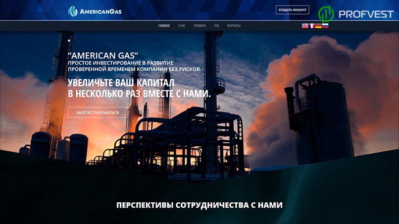 American Gas Safety обзор и отзывы HYIP-проекта