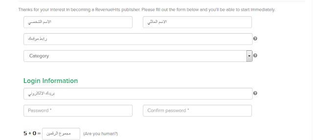 و join now for free او sign up وقم بملئ هده البيانات بشكل صحيح.